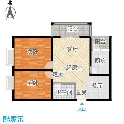 百花紫荆名座94.37㎡A、B座C户型 两室两厅一卫户型