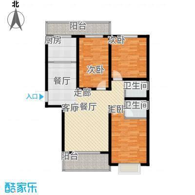 紫晶名门141.25㎡G户型3室1厅2卫1厨