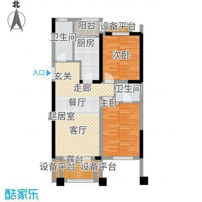 阳光新业国际92.00㎡E1二室二厅二卫户型