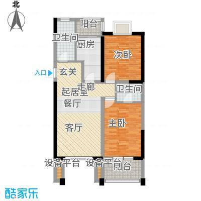 阳光新业国际92.00㎡E2二室二厅二卫户型