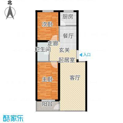洪洲花园88.92㎡两室两厅户型2室2厅