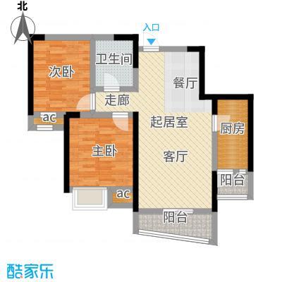 融科金月湾86.00㎡2室2厅1卫户型