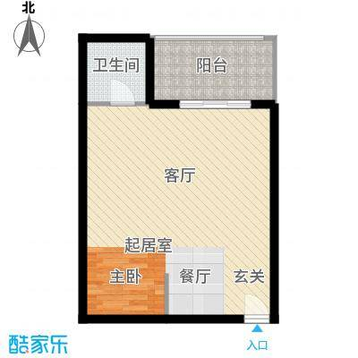 清凉盛景53.27㎡1室2厅1卫户型1室2厅1卫