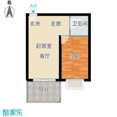 清凉盛景50.77㎡1室1厅1卫户型1室1厅1卫
