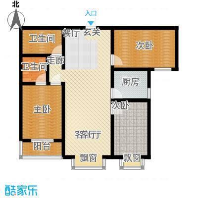 石家庄逸格125.52㎡F户型三室两厅两卫一厨户型3室2厅2卫