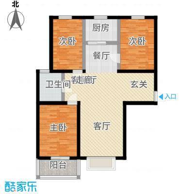 石家庄逸格118.69㎡3室2厅1卫户型3室2厅1卫