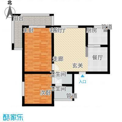 石家庄逸格97.67㎡A户型两室两厅一卫一厨户型2室2厅1卫