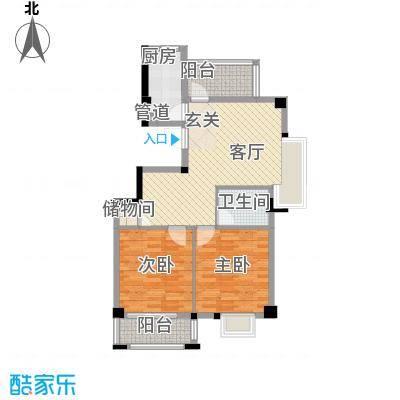 香悦美地2室2厅