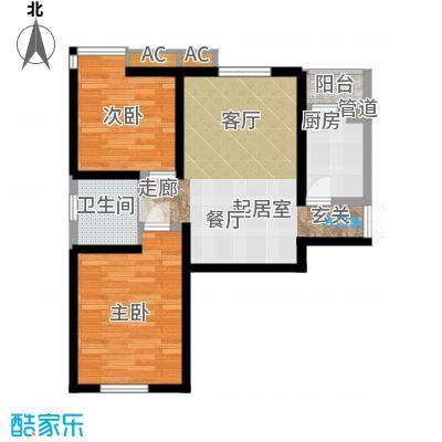 弘泽印象弘泽印象两室两厅一卫90平米平层B户型