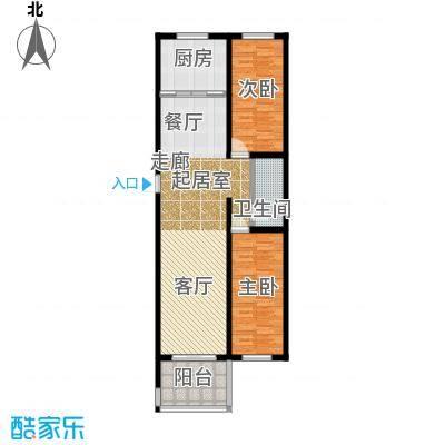 和园97.42㎡2室2厅1卫1厨户型2室2厅1卫