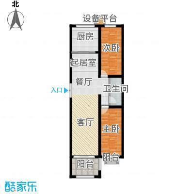 和园90.45㎡2室2厅1卫1厨户型2室2厅1卫