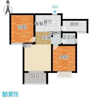 龙湾缔景95.29㎡B-3户型 两室两厅一卫户型2室2厅1卫