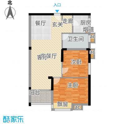 嘉路华花园99平方米 两房两厅户型图户型2室2厅1卫