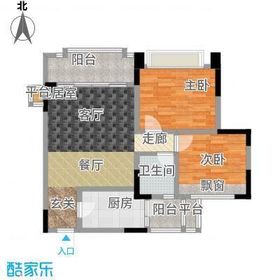 瀚华花园78.00㎡78平米两房单位户型2室2厅1卫