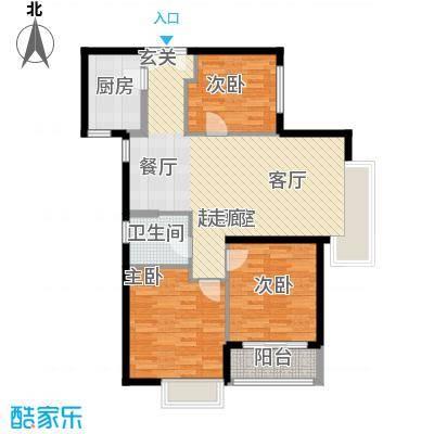 南沙境界藏峰90.30㎡G1栋-203户型3室1卫1厨