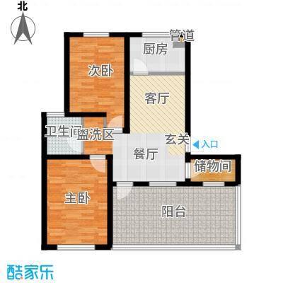 两室一厅一卫