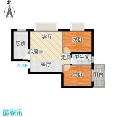 新贵华城三期73.70㎡两室两厅一卫户型