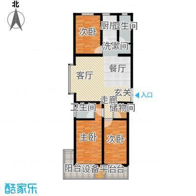 元氏盛世华庭118.73㎡3室2厅2卫户型3室2厅2卫