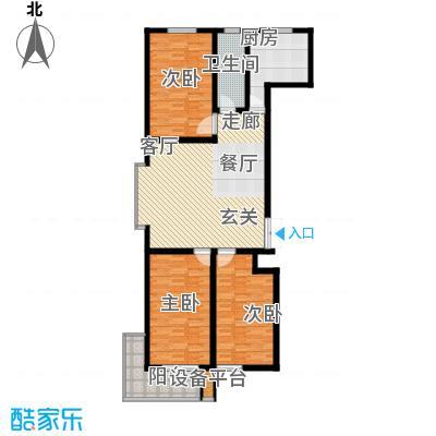 元氏盛世华庭123.68㎡3室2厅1卫户型3室2厅1卫