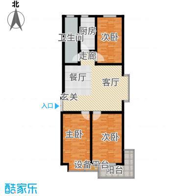 元氏盛世华庭127.60㎡3室2厅1卫户型3室2厅1卫