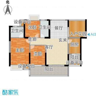 紫园138.79㎡三房二厅二卫户型3室2厅2卫