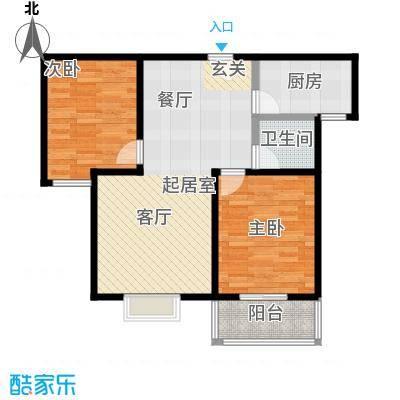 西原泓郡86.47㎡B户型2室2厅1卫86.47平米户型2室2厅1卫