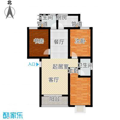 东龙府邸125.27㎡3室2厅2卫户型3室2厅2卫
