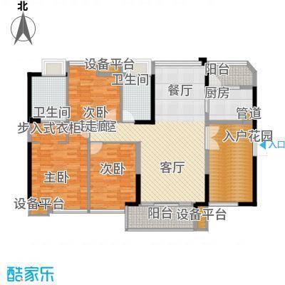 裕龙君汇137.00㎡D户型 137-143平米 三房二厅二卫户型3室2厅2卫