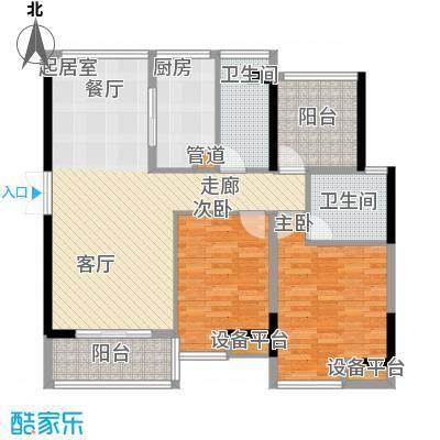 裕龙君汇112.00㎡E户型 112-114平米 二房二厅二卫(N+1户型)户型2室2厅2卫