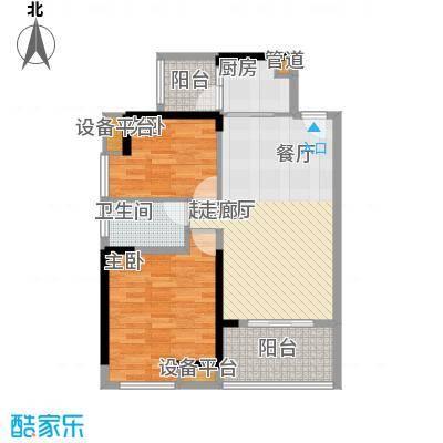 裕龙君汇83.00㎡A户型 83-86平米 二房二厅一卫户型2室2厅1卫