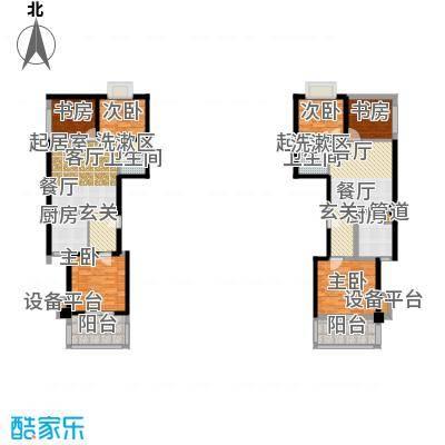 奇星御园124.00㎡3室2厅1卫1厨户型