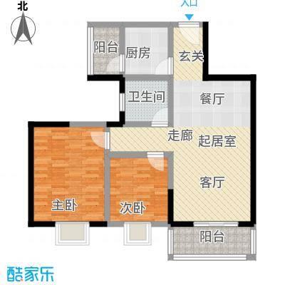 奇星御园89.00㎡2室2厅1卫1厨户型