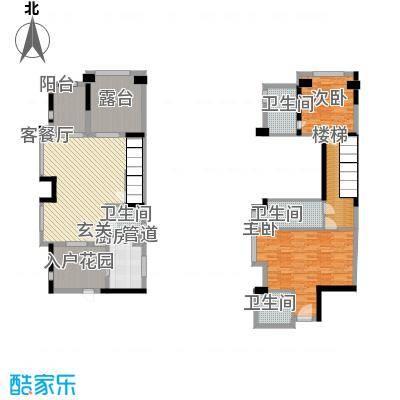 凯茵新城145.00㎡H型空间美墅(复式首层、二层)户型2室2厅3卫
