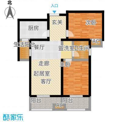 裕昌太阳城92.18㎡二房户型-T