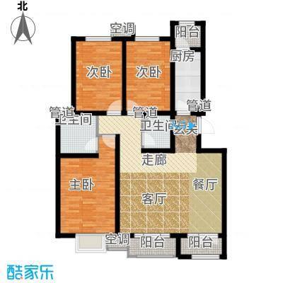 海泰海港花园119.51㎡01/02户型 4.5层A类洋房户型3室2厅2卫