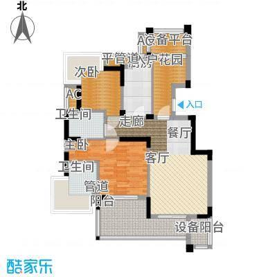 长江国际花园二期89.00㎡二期雅园C3左岸丽舍户型2室2厅2卫