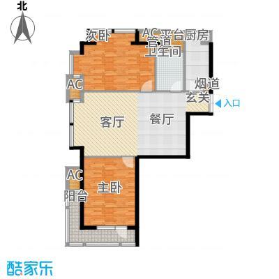 京津时尚广场SOHO商务公寓二室二厅一卫-122.50-135.78平米户型