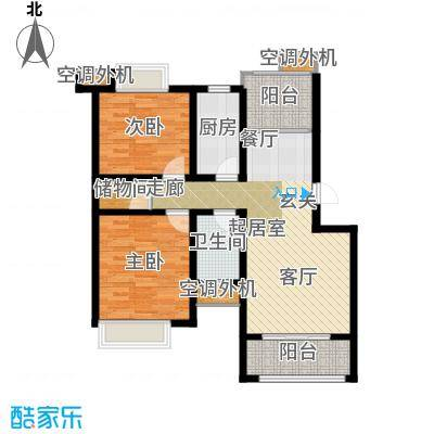 嘉友水岸观邸88.00㎡Db2户型2室2厅1卫