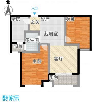 中海御湖公馆二期89.00㎡2A户型 两室两厅一卫户型2室2厅1卫