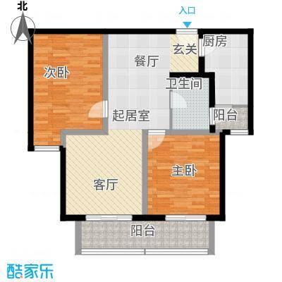 中海御湖公馆二期95.00㎡2B户型 两室两厅一卫户型2室2厅1卫