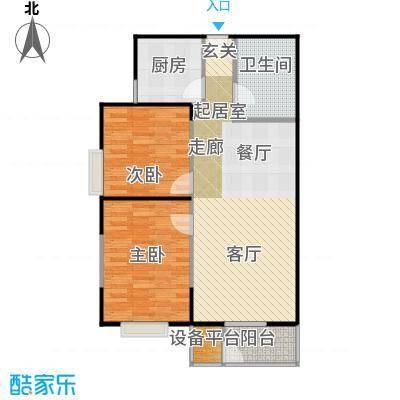 曲江海天华庭91.00㎡2010年5月19日即将销售户型三室二厅二卫B户型