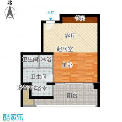 三亚湾红树林度假世界68.98㎡7号楼 一室一厅一卫户型1室1厅1卫