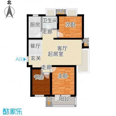 中建御景华庭120.00㎡3A-2 三室两厅一卫户型3室2厅1卫