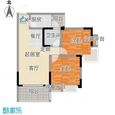 香木林领馆尚城A4户型2室1卫1厨