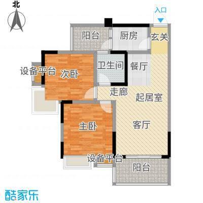 香木林领馆尚城A4-2户型2室1卫1厨