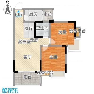 香木林领馆尚城C4户型2室1卫1厨