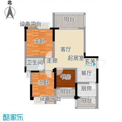 香木林领馆尚城A1户型3室1卫1厨