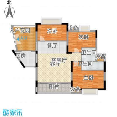 翠屏国际城户型3室1厅2卫1厨