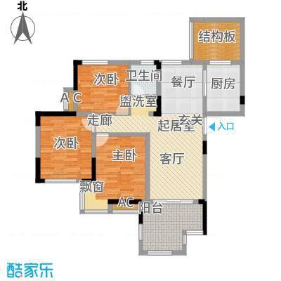 东方国际社区93.71㎡f2-1户型3室2厅1卫