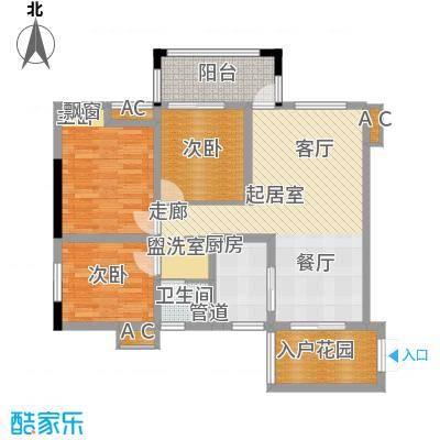 东方国际社区91.96㎡G3-1户型3室2厅1卫